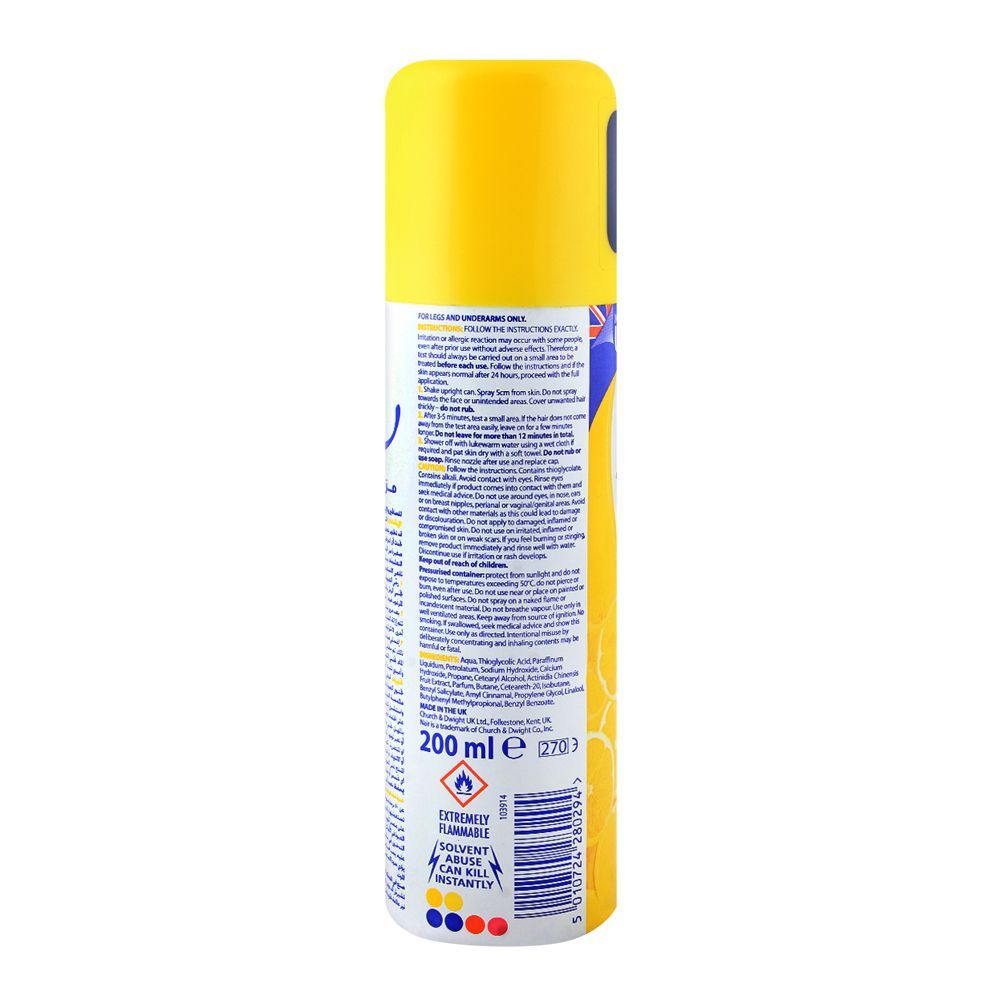 Purchase Nair Lemon Silky Smooth Skin Hair Removal Spray 200ml