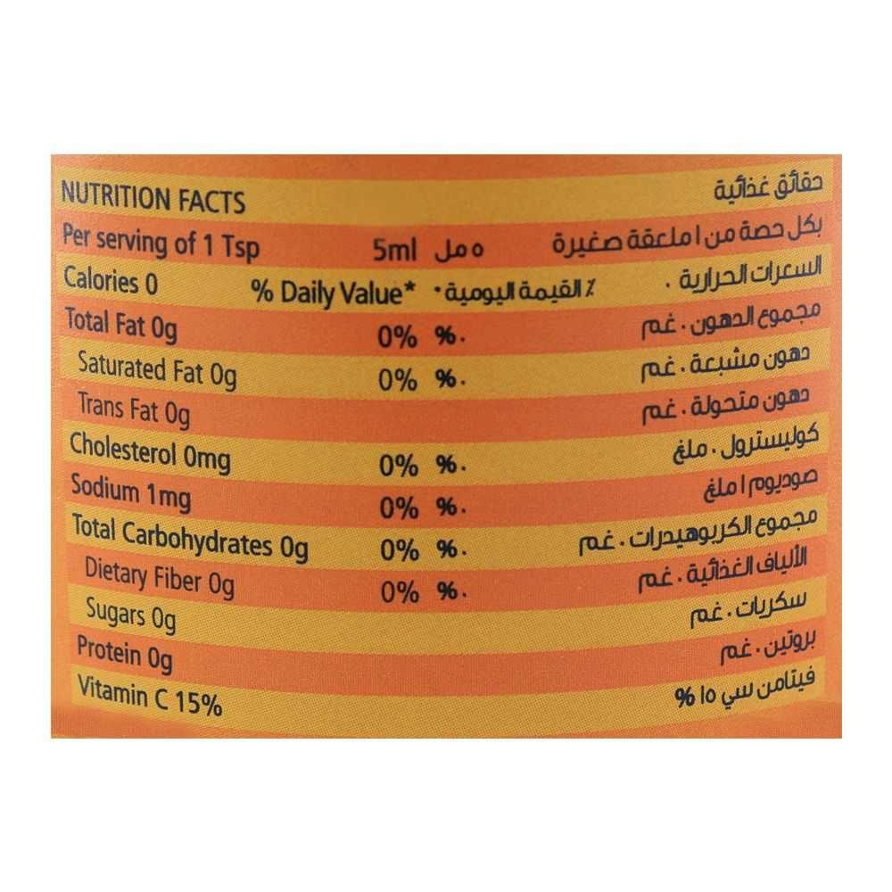 Order American Garden Lemon Juice 946ml Online At Special