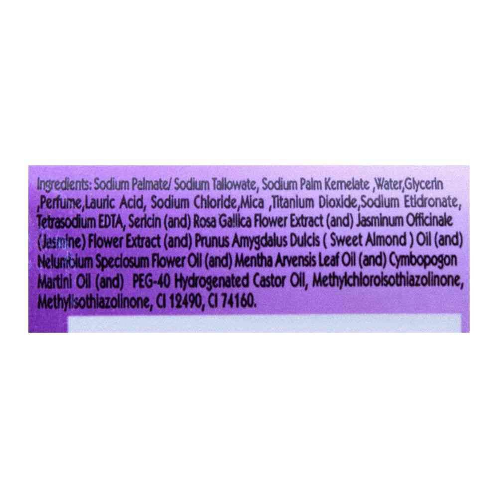 Lux Purple Lotus Gardenia & Lotus Oil Soap 110g
