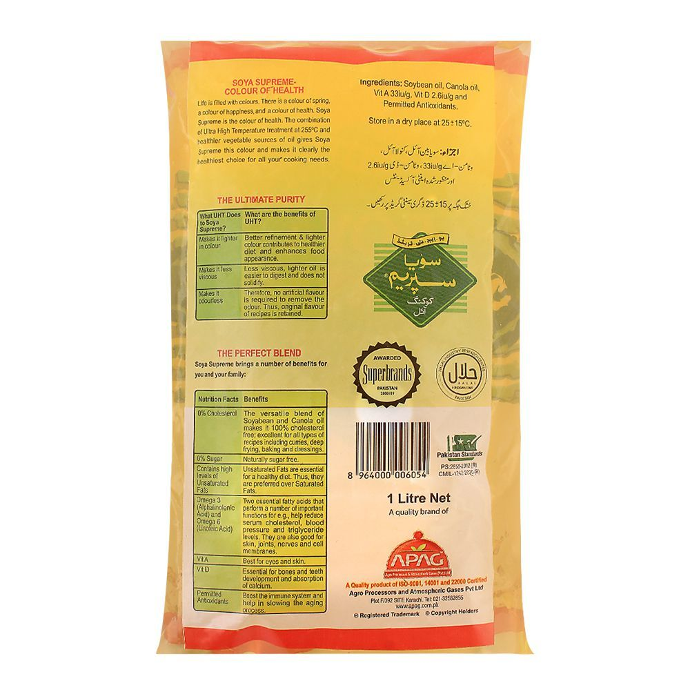 Soya Supreme Cooking Oil 1 Litre Pouch