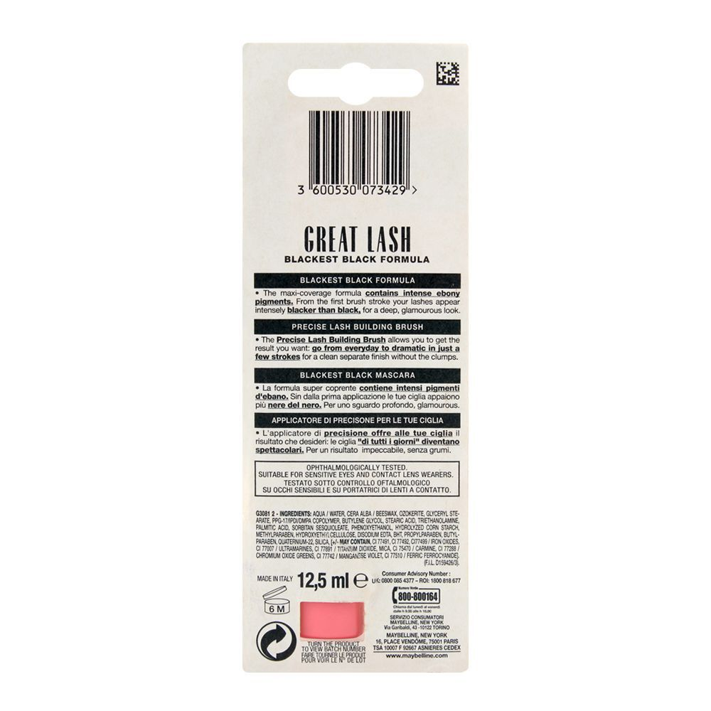 77345a17224 Order Maybelline Great Lash Blackest Black Mascara Online at Special ...