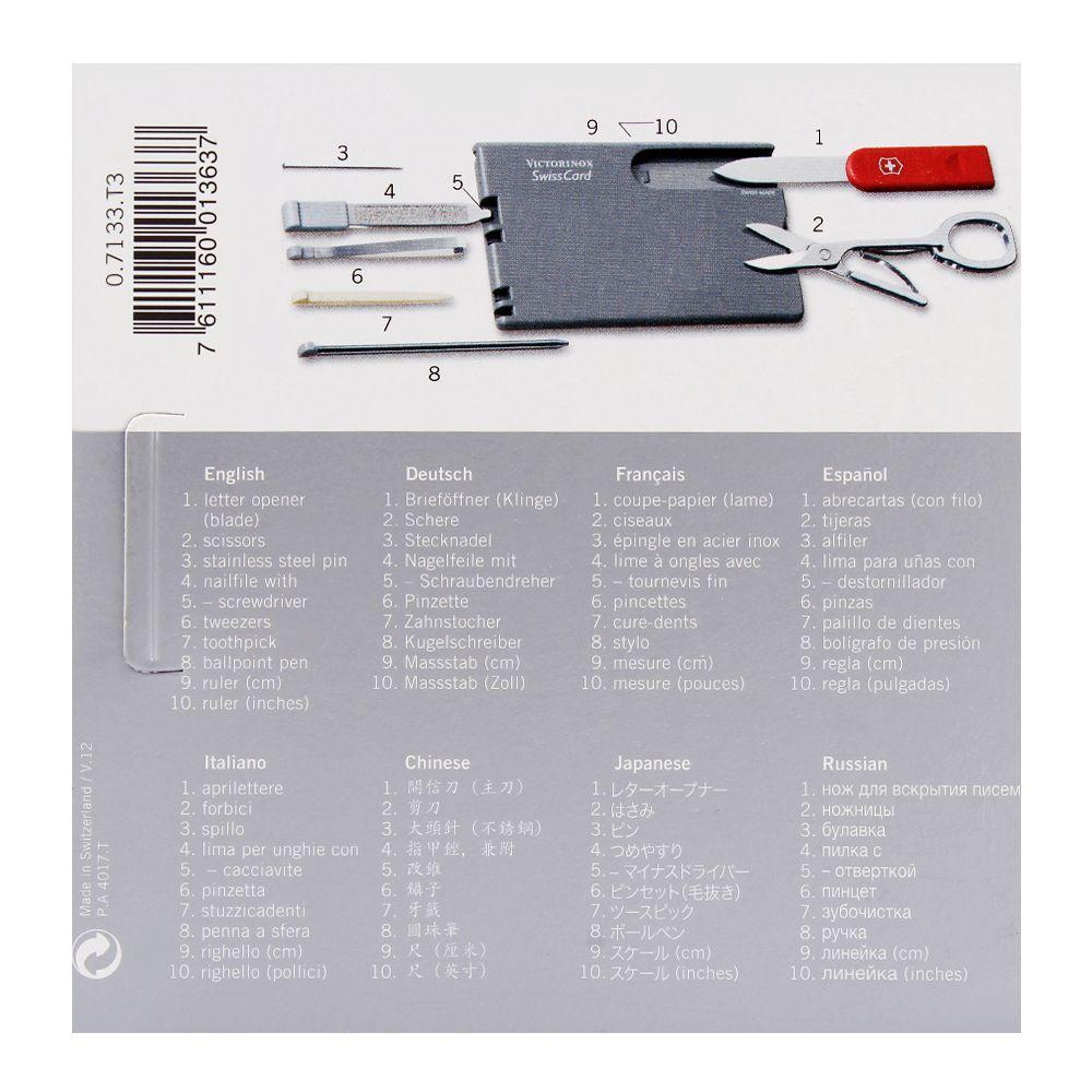 Victorinox SwissCard Classic Onyx 0 7133 T3