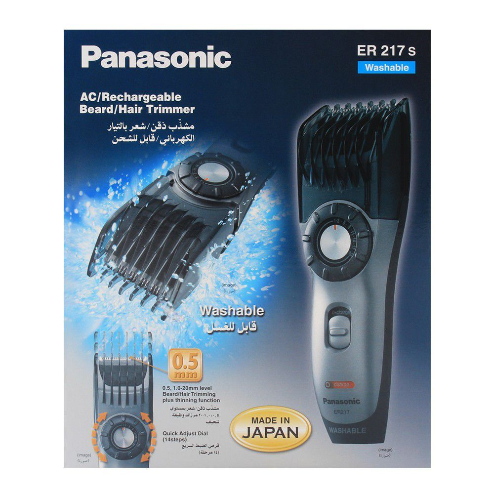 Order Panasonic Hair And Beard Trimmer Er 217 Online At