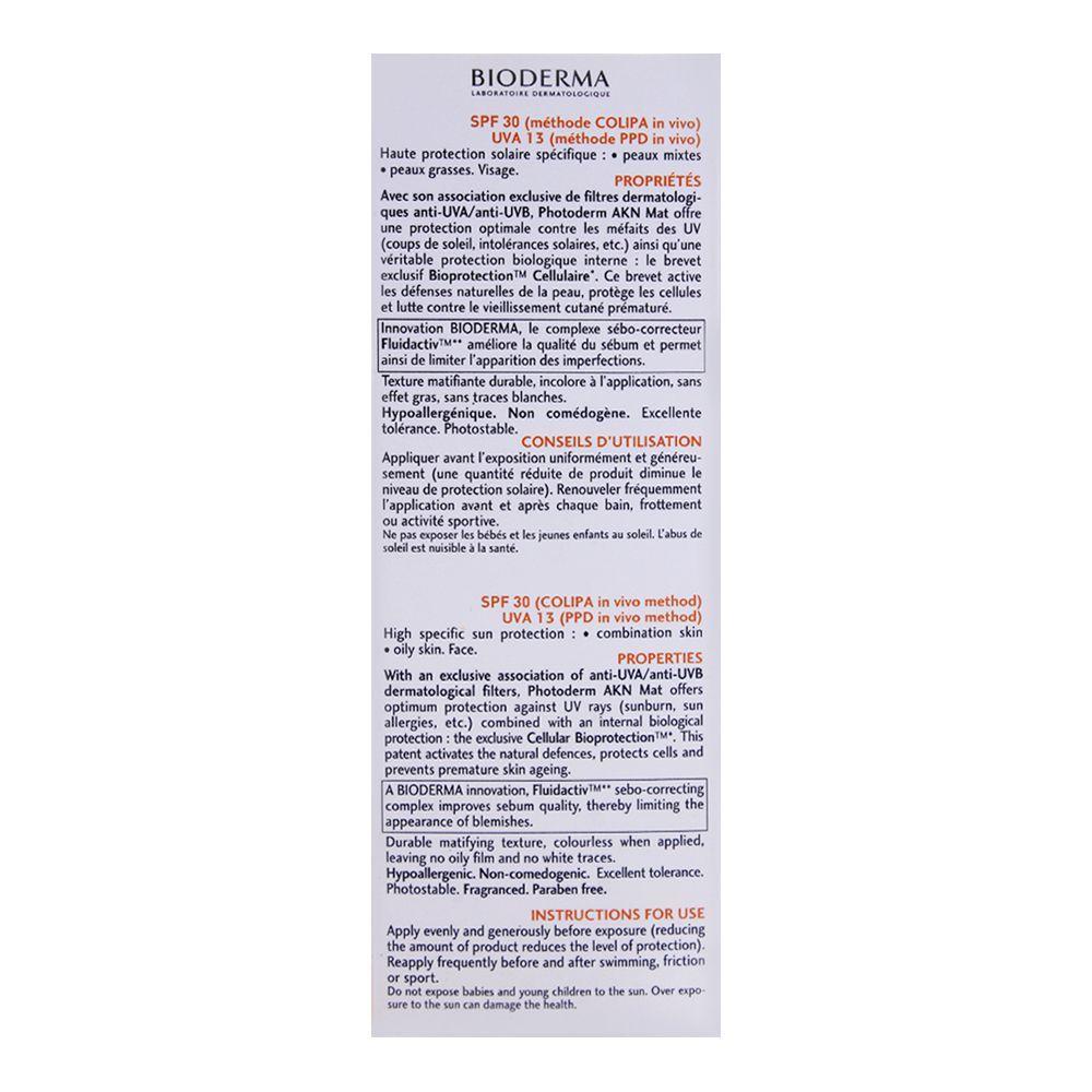 Солнцезащитный крем Bioderma Photoderm AR SPF 50+ Tinted