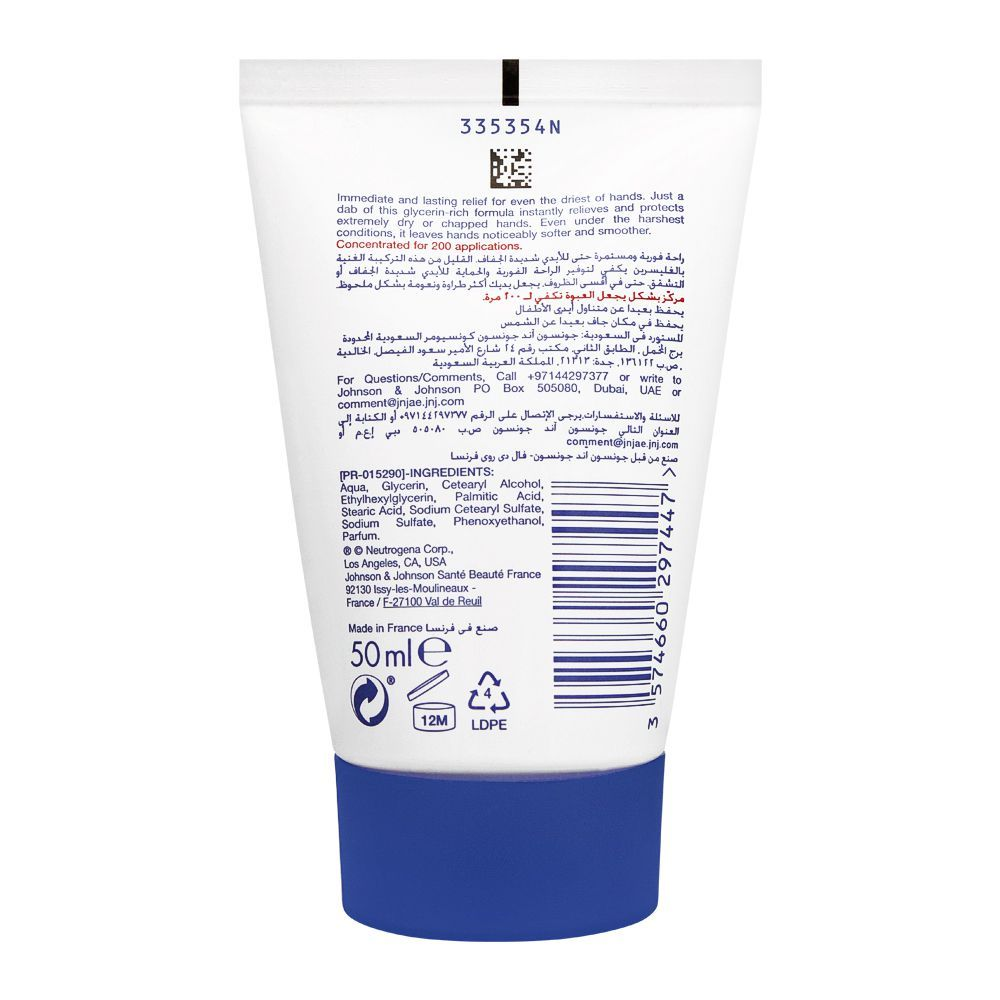 Buy Neutrogena Norwegian Formula Concentrated Hand Cream 50ml Online at Special Price in