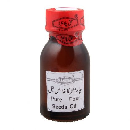 Haque Planters Pure Four Seeds Oil, 30ml