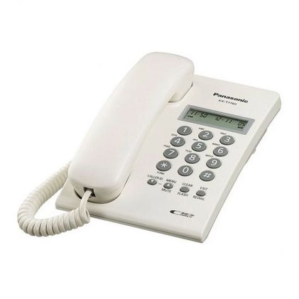 Panasonic Corded Landline Phone With Caller ID, White, KX-T7703X