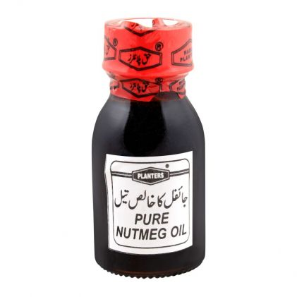 Haque Planters Nutmeg Oil, 30ml