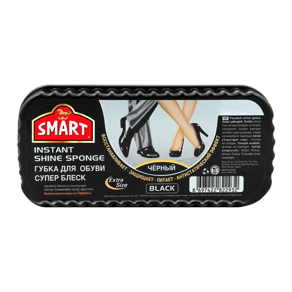 Smart Instant Shoe Shine Sponge, Extra Size, Black