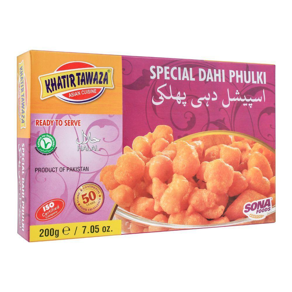 Khatir Tawaza Special Dahi Phulki, 200g