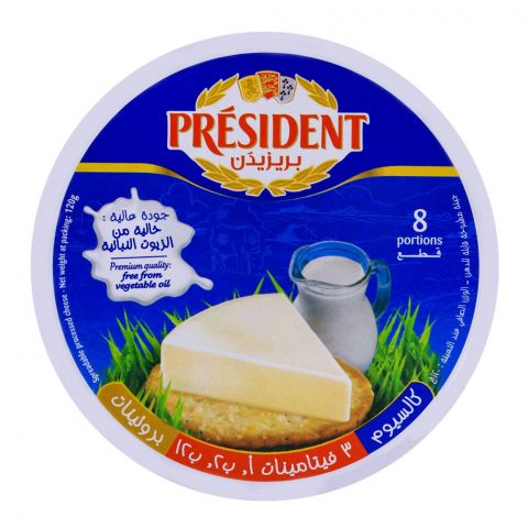 President Portion Cheese 8-Pack 120g