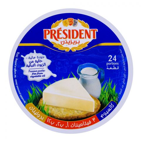 President Portion Cheese 24-Pack 360g