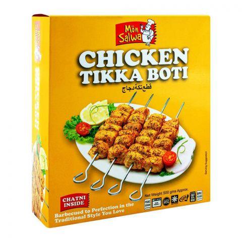 MonSalwa Chicken Tikka Boti 500g