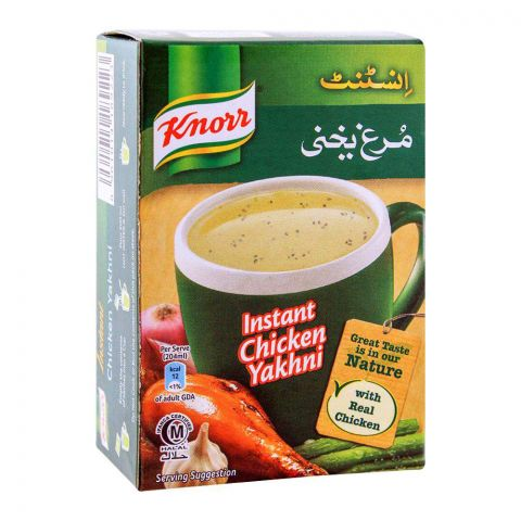 Knorr Instant Chicken Yakhni 5-Pack Box