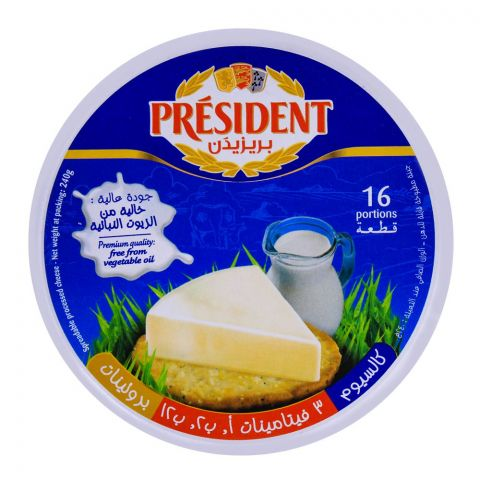 President Portion Cheese 16-Pack 240g