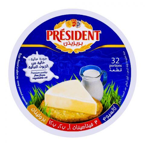 President Portion Cheese 32-Pack 480g