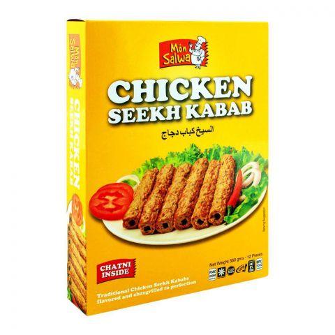 MonSalwa Chicken Seekh Kabab 12 Pieces