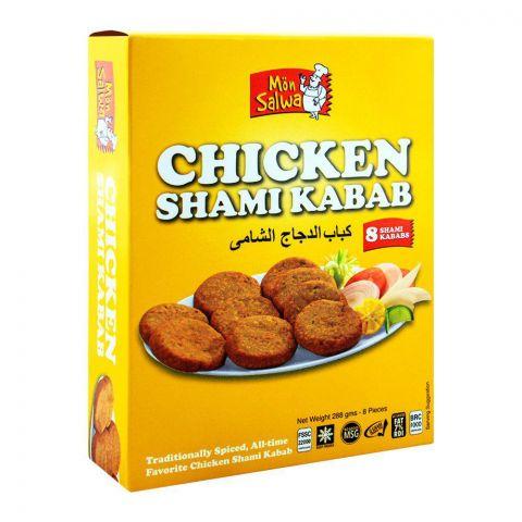 MonSalwa Chicken Shami Kabab 288g