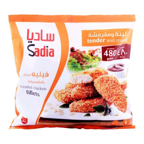 Sadia Breaded Chicken Fillets, Tender and Crunchy, 480g