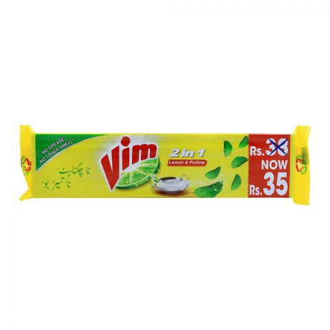 Vim 2-in-1 Dish Wash Long Bar, Lemon & Pudina, 275g