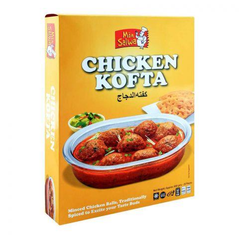 MonSalwa Chicken Kofta 20 Pieces, 600g