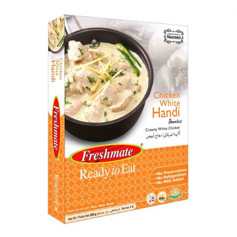 Freshmate Chicken White Handi 250gm