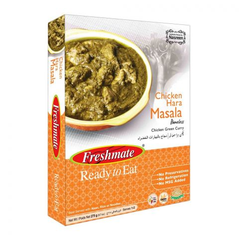 Freshmate Chicken Hara Masala 275gm