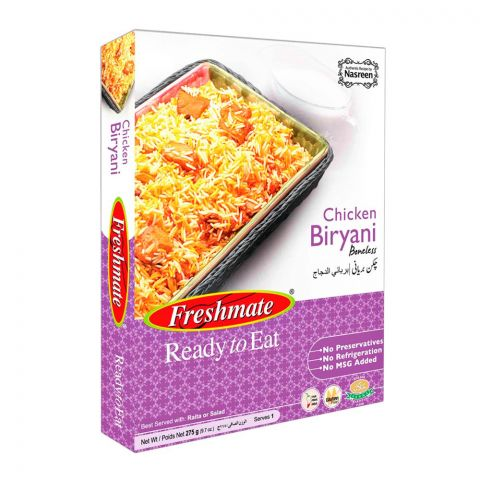 Freshmate Chicken Biryani 275gm