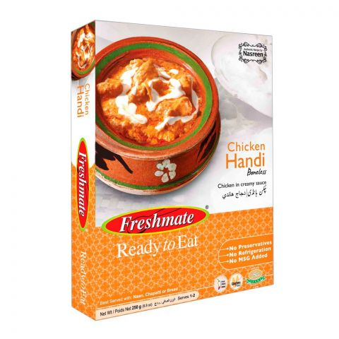 Freshmate Chicken Handi 250gm