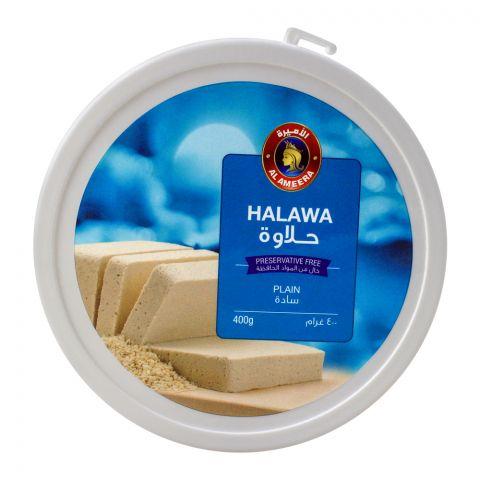 Al Ameera Halawa Pista 400gm