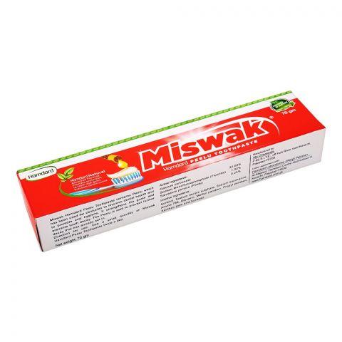 Hamdard Miswak Peelu Toothpaste, 70g