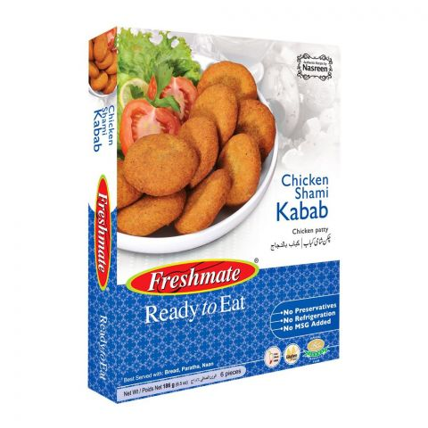 Freshmate Chicken Shami Kabab 186gm