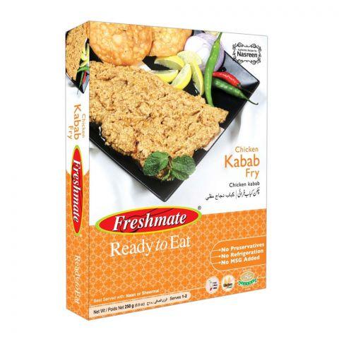 Freshmate Chicken Kabab Fry 250gm