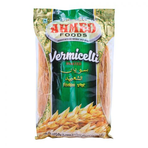 Ahmed Roasted Vermicelli 150g