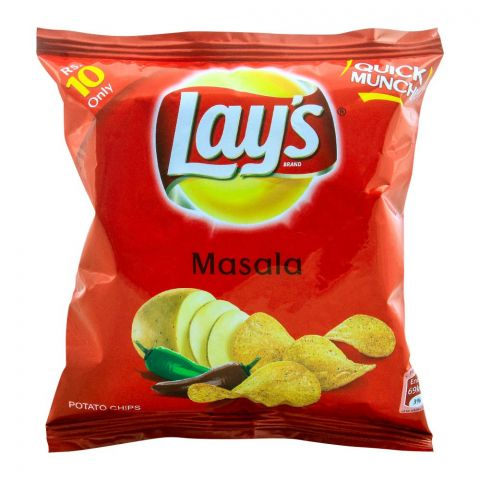 Lay's Masala Potato Chips 14g