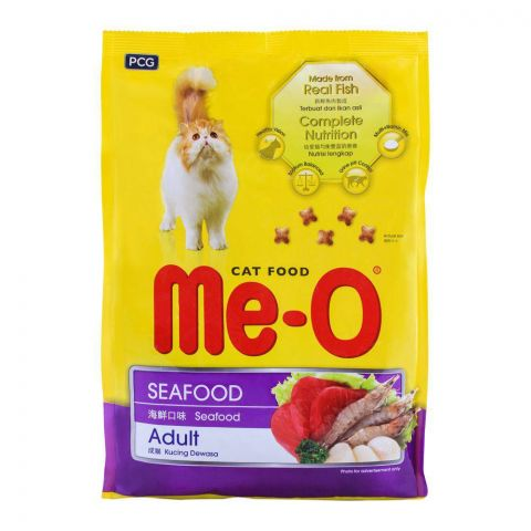 Me-O Adult Seafood Cat Food 1.3 KG