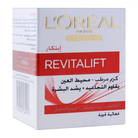 L'Oreal Paris Revitalift Anti-Wrinkle + Extra Firming Moisturizing Eye Cream 15ml