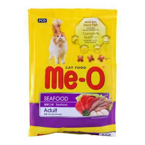 Me-O Adult Seafood Cat Food 450g
