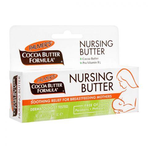 Palmer's Cocoa Butter Nursing Cream 30gm