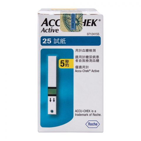 Accu-Chek Active Blood Glucose Strips, 25 Count