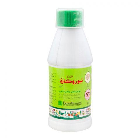 Farzana Neurocard Syrup, Herbal Multivitamin + Iron