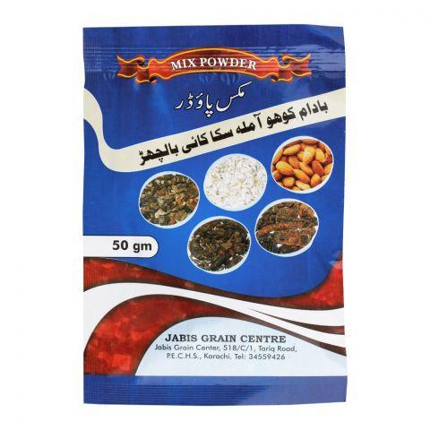 Jabis Badam Kaho, Amla, Shikakai Mix Powder, 50g