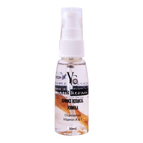 YC Hair Repair Serum For Shiny Hair