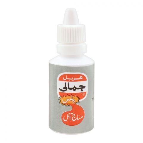 Herbal Jamali Plus Massage Oil