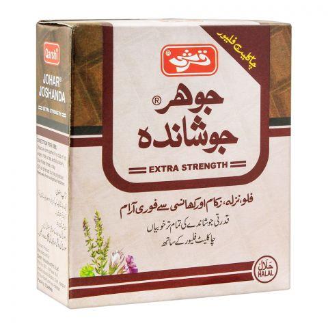 Qarshi Joshanda, Chocolate Flavour