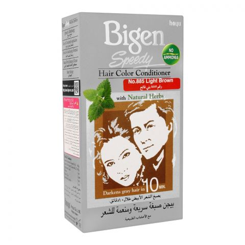Bigen Speedy Hair Color Conditioner, Light Brown 885