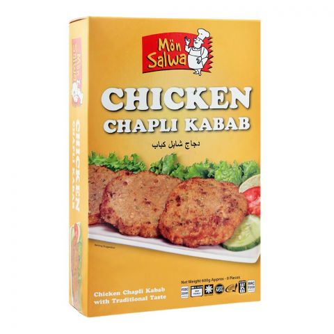 MonSalwa Chicken Chapli Kabab, 8-Pack, 600g