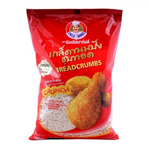 Uncle Barns Breadcrumbs, Crunch, 500g