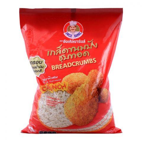 Uncle Barns Breadcrumbs, Crunch, 1000g