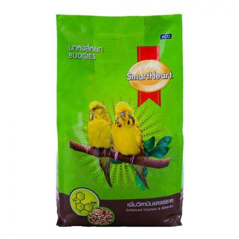 SmartHeart Budgies Bird Food 1 KG